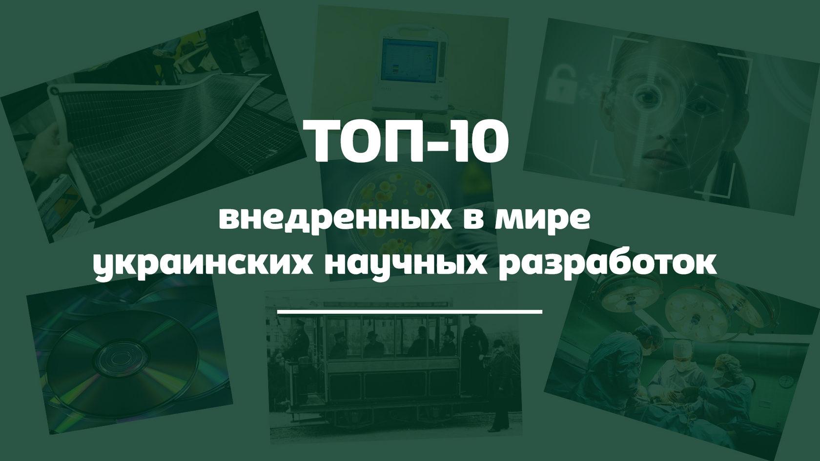 20 самых важных открытий xxi века