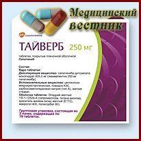 """Бад """"сибирское здоровье новомин"""": как принимать при онкологии, состав, отзывы врачей-онкологов"""