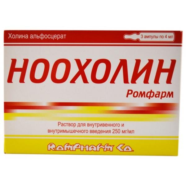 Раствор ноохолин ромфарм: инструкция по применению, холина альфосцерат полигидрат в пересчете на холина альфосцерат ангидрид 250 мг