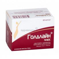 Перистил – описание препарата, инструкция по применению, отзывы