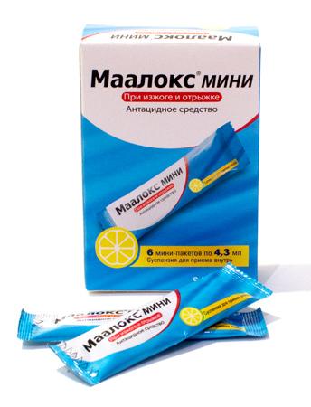 Магния гидроксид инструкция по применению цена