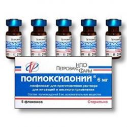 «полиоксидоний»: инструкция по применению (таблетки взрослым), какие аналоги подешевле, цена в аптеках