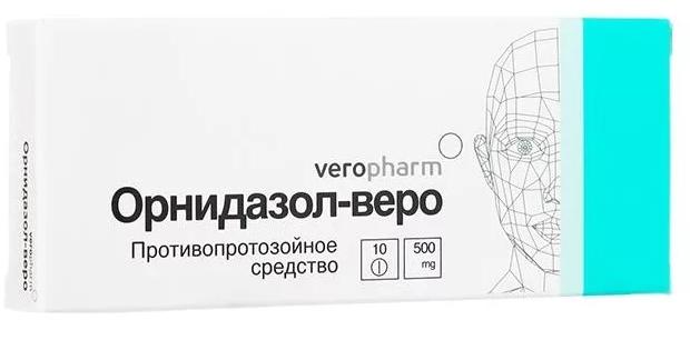 Орнизол - инструкция по применению, отзывы, противопоказания