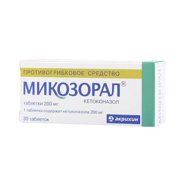 Кетоконазол (таблетки, свечи, мазь)