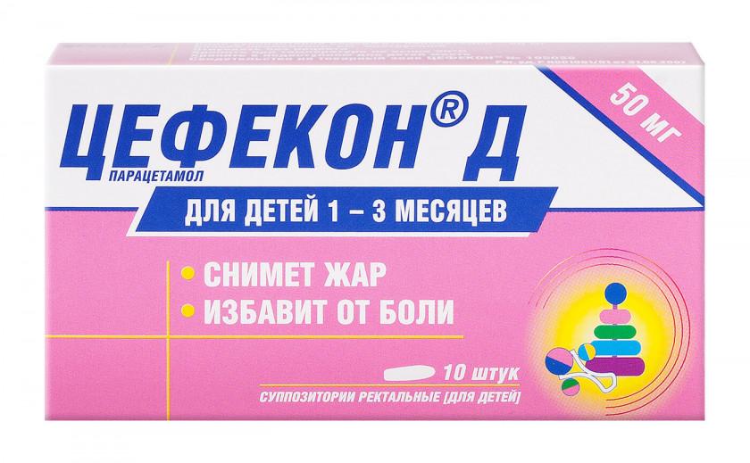 Надо знать!!!применение жаропонижающих препаратов в детском возрасте.
