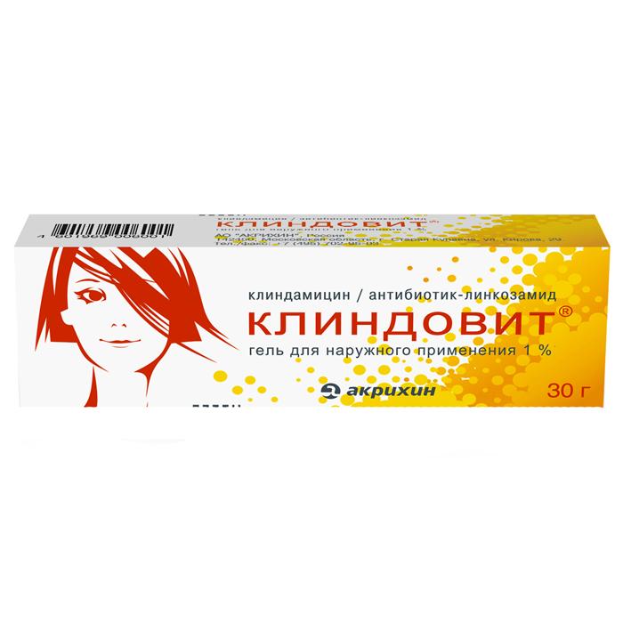 Препарат клиндамицин: инструкция по применению