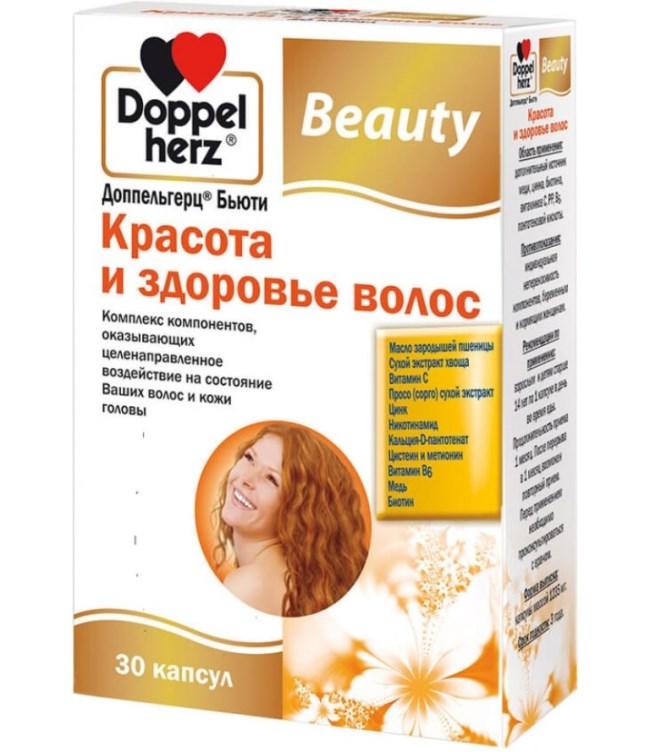 Биотин для роста и против выпадения волос
