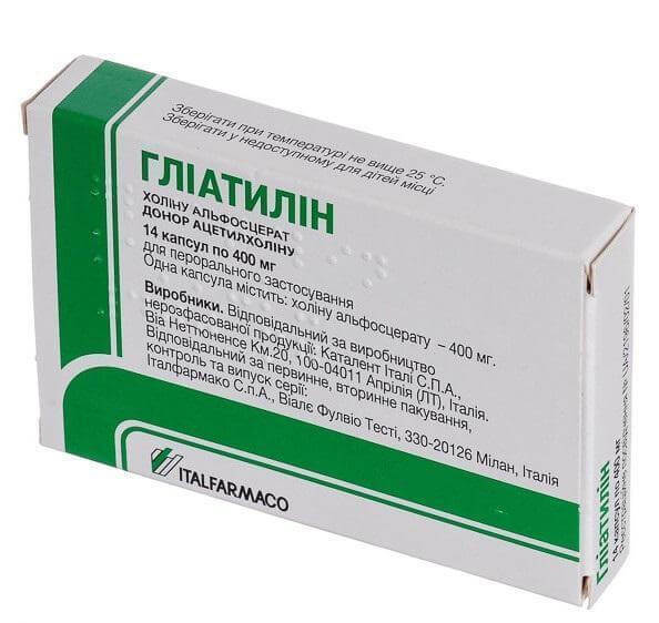 Таблетки 400 мг, уколы в ампулах глиатилин: инструкция по применению, отзывы и цена в аптеках