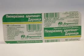 Пиперазин - реальные отзывы принимавших, возможные побочные эффекты и аналоги