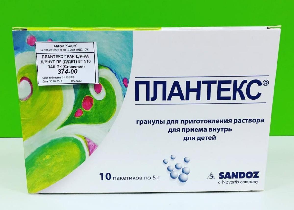Pomogaet-li-planteks - запись пользователя diana (dianaah) в сообществе здоровье новорожденных в категории колики - babyblog.ru
