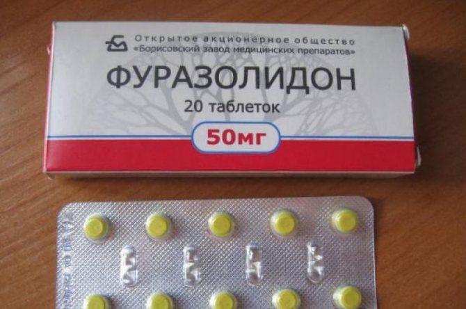 В каких ситуациях рекомендовано использование фуразолидона