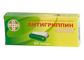 Правила приема препаратов рутина (витамина р)