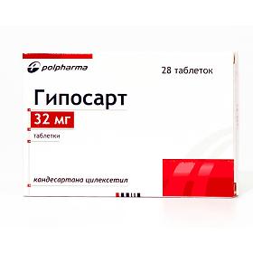 Гипосарт инструкция по применению, цена, отзывы, аналоги при высоком артериальном давлении