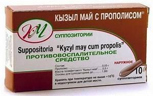 Кызыл май инструкция по применению препарата kyzyl may: противопоказания, побочное действие, дозировки, состав – масло в справочнике лекарственных средств