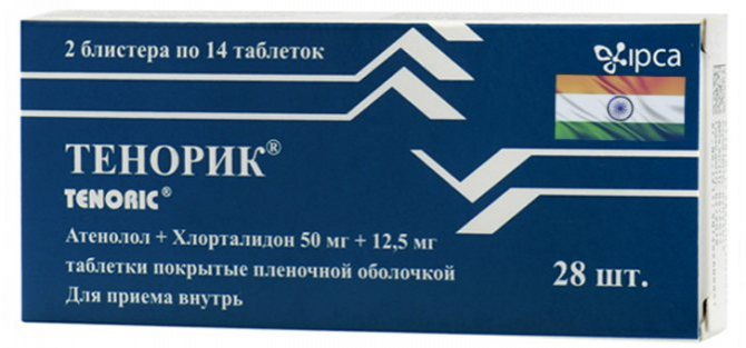 Тенорик: таблетки 50 мг + 12,5 мг, форте 100 мг + 25 мг