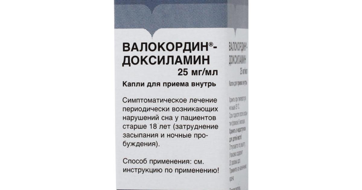 Инструкция по применению лекарства доксиламин