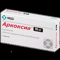 Эторикоксиб: инструкция по применению, аналоги и отзывы, цены в аптеках россии