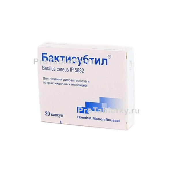 Аналоги бактисубтила - дешевые препараты для замены: список