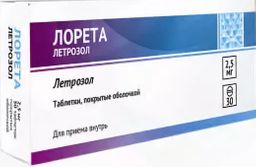 Летрозол                                             (letrozole)