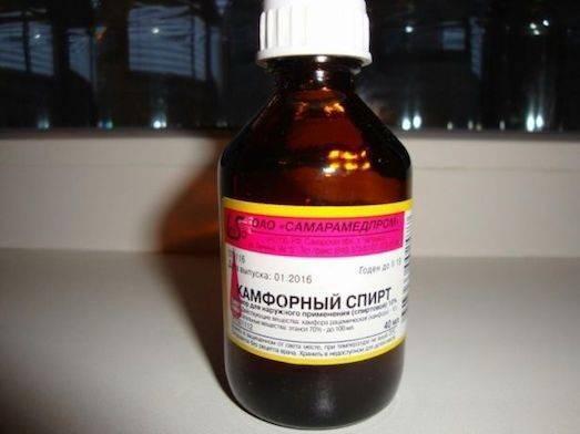 Камфорный спирт: для чего применяют это вещество? применение в медицине и в быту