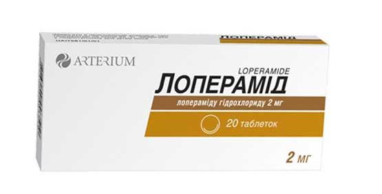 Лоперамид – инструкция, применение детям, цена, таблетки, капсулы