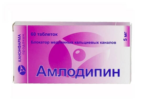 Препарат: твинста в аптеках москвы