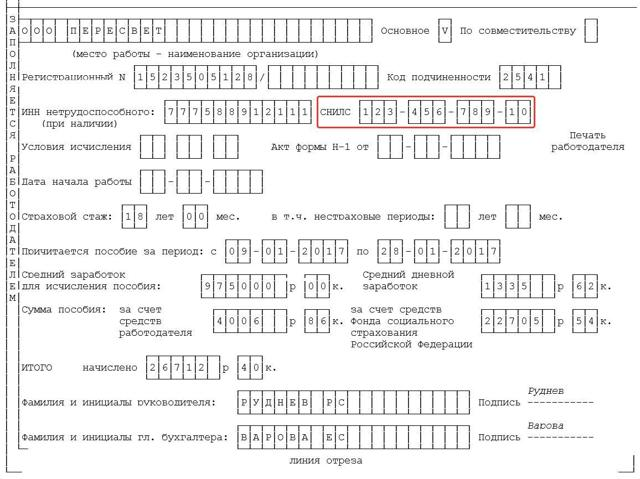 Диотензин — официальная инструкция по применению