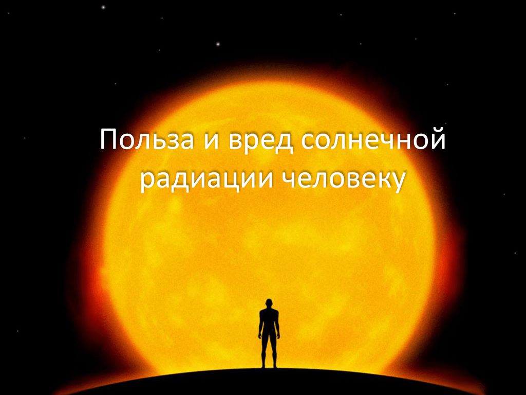 Фонтаны ультрафиолета