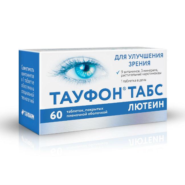 Секреты похудения и оздоровления с таурином