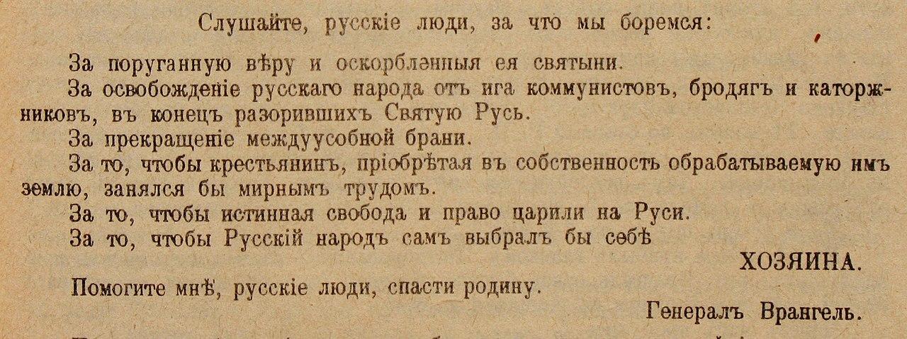 История развития и становления травматологии и ортопедии в россии.