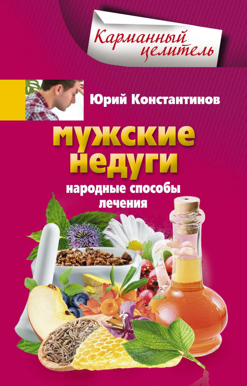 """«синий йод"""", рецепт приготовления, применение"""