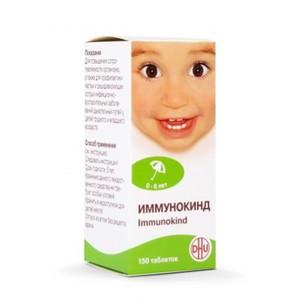 Иммунокинд (immunokind) для детей. отзывы, инструкция по применению, где купить, цена