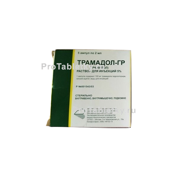 Трамадол (tramadol) в ампулах. инструкция по применению, отзывы, цена