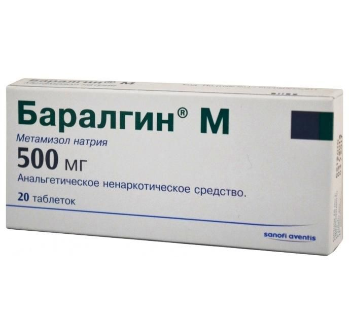 Баралгин: инструкция по применению, скорая помощь при боли