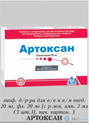 Описание действия артоксана в инструкции по применению, состав препарата