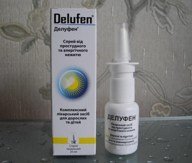 Делуфен - инструкция по применению, цена, аналоги, дозировка для взрослых и детей