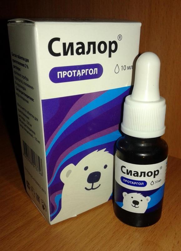 Сиалор протаргол — официальная инструкция по применению (в форме таблеток для приготовления 2% раствора), аналоги для детей,