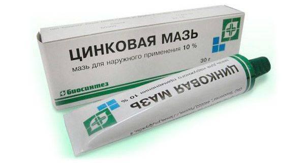 Отзывы о препарате серно-дегтярная мазь