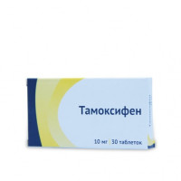 Тамоксифен в бодибилдинге