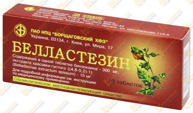 От чего помогает «белластезин». инструкция по применению