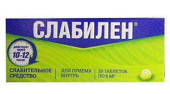 Слабилен: капли и таблетки 5 мг, 7,5 мг, 15 мг
