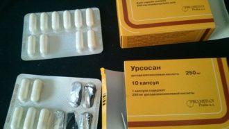 Аналог таблеток витрум остеомаг