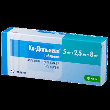 Инструкция по применению лекарства ко-дальнева — при каком давлении и как правильно принимать?