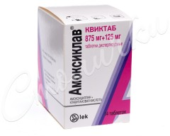 Амоксиклав 875+125 мг: состав, показания к применению, побочные эффекты