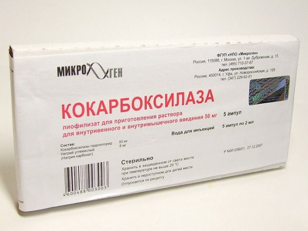 Показания и инструкция по применению препарата кокарбоксилаза