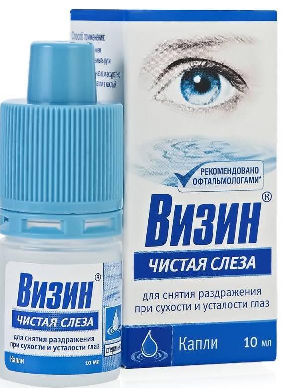 Глазные капли систейн ультра