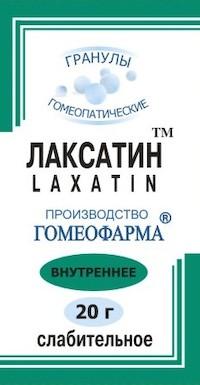 Астаксантин. польза, противопоказания, как принимать