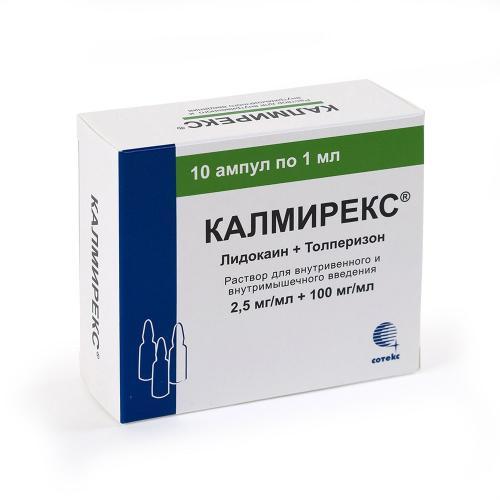 Препарат: лидамитол в аптеках москвы