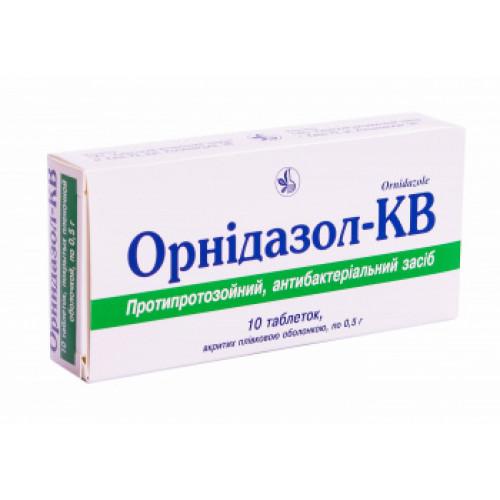 Неотризол: состав, показания, дозировка, побочные эффекты