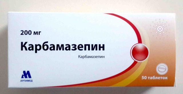 Клоназепам – инструкция по применению таблеток, отзывы, цена, аналоги